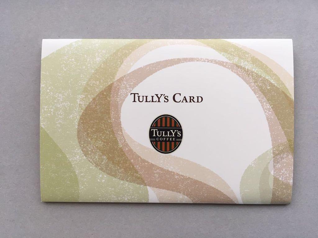 タリーズカード TULLY'S CARD 当選品 残高1,000円_画像2