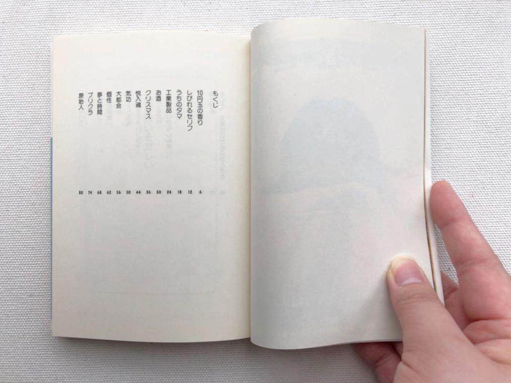リリー・フランキー 女子の生きざま 新潮OH!文庫 リリーフランキー リリーさん おでんくん 東京タワー 新潮文庫_画像8