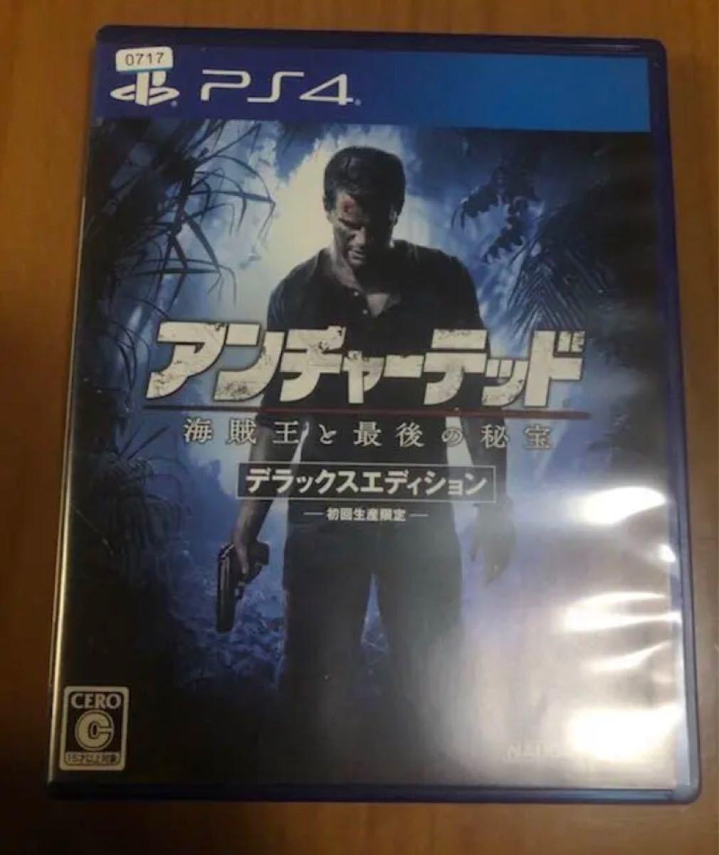 アンチャーテッド 海賊王と最後の秘宝 デラックスエディション PS4