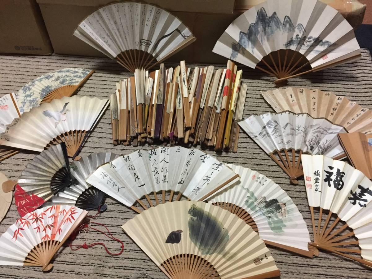 古い扇子~大量まとめて約95幅 肉筆 工芸 古書 古画 墨画 蒔絵 日本文化 江戸から昭和 ジャンク含(検 掛軸 めくり 短冊