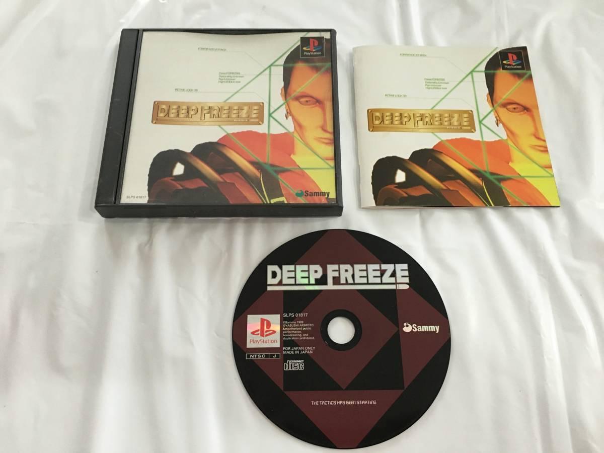 0702-014 プレイステーション ディープフリーズ DEEP FREEZE 動作品 PS1 プレステ