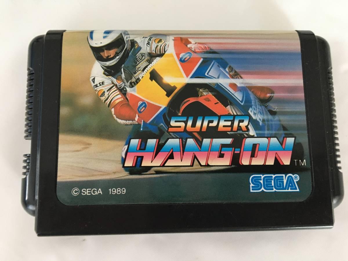 0715-002 メガドライブ スーパーハングオン SUPER HANG-ON SEGA 動作品 MD