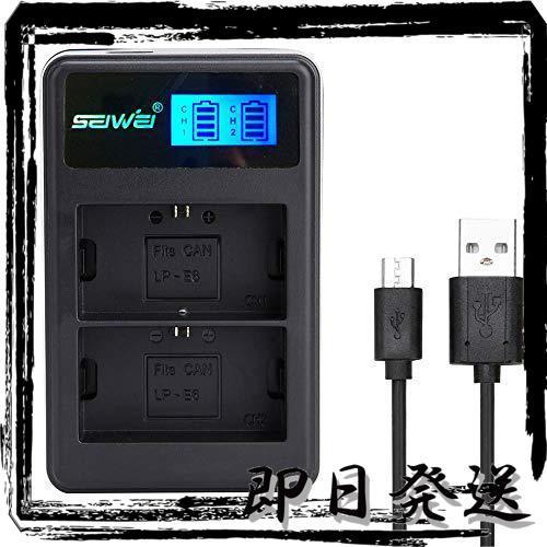 CANON LP-E6 対応新型USB充電器 デュアルチャージャー LCD付4段階表示仕様 EOS 5D Mark II EOS _画像1
