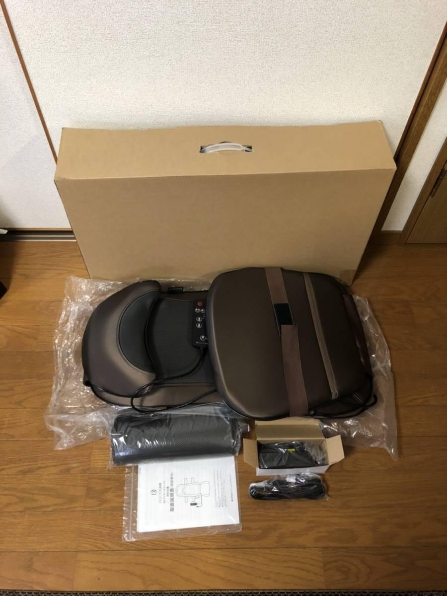 ★未使用 ドリームファクトリー 3D マッサージシートS MS-001 家庭用電気マッサージ器 M0631