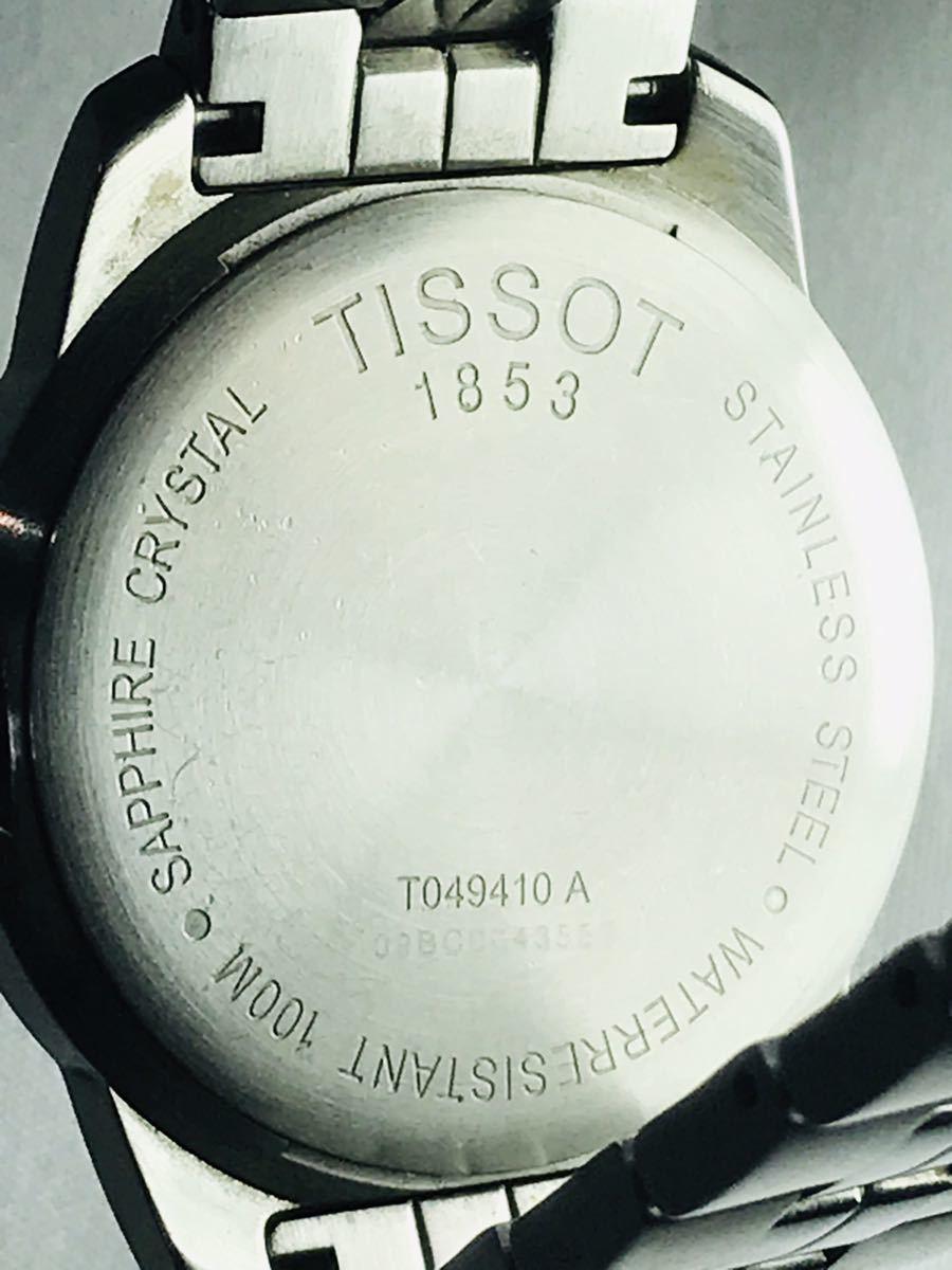 ☆TISSOT 1853 ティソ PR100 腕時計 アナログ デイト クオーツ シルバー メンズ ブランド ZJZ01ZZH42_画像7