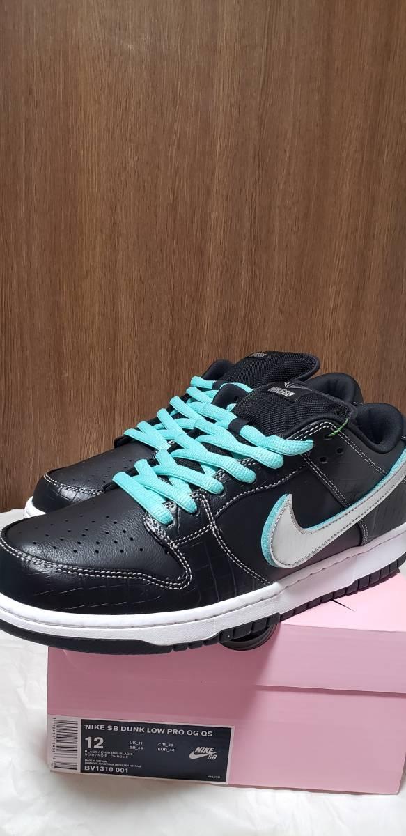 Diamond Supply Nike SB Dunk Low Pro 30cm 新品 US 12 ナイキ ダンク プロ ダイアモンド ティファニー Tiffany サプライ