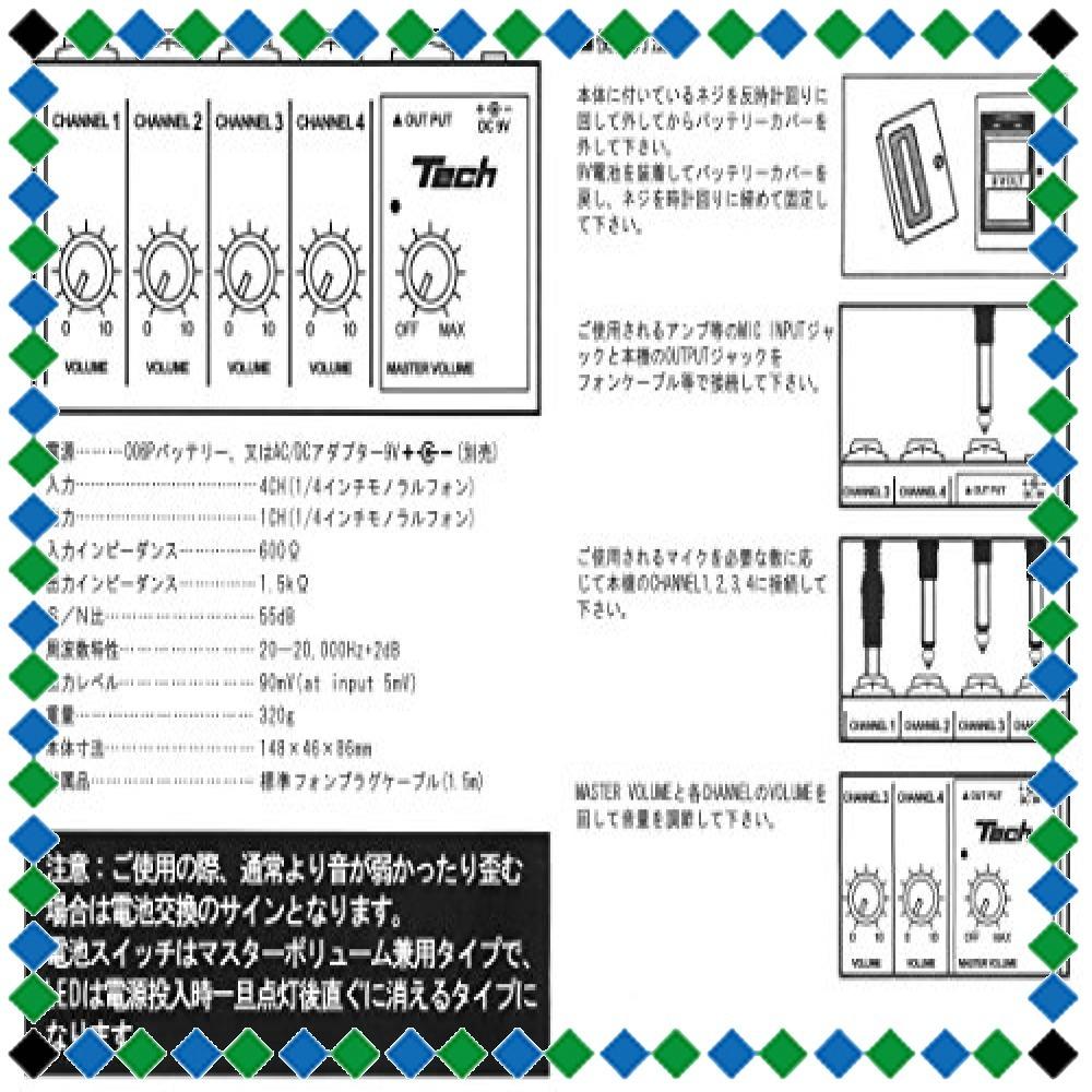 ★安い★TECH 4ch マイクロミキサー 1.2mケーブル X 1付属 TM-4_画像5