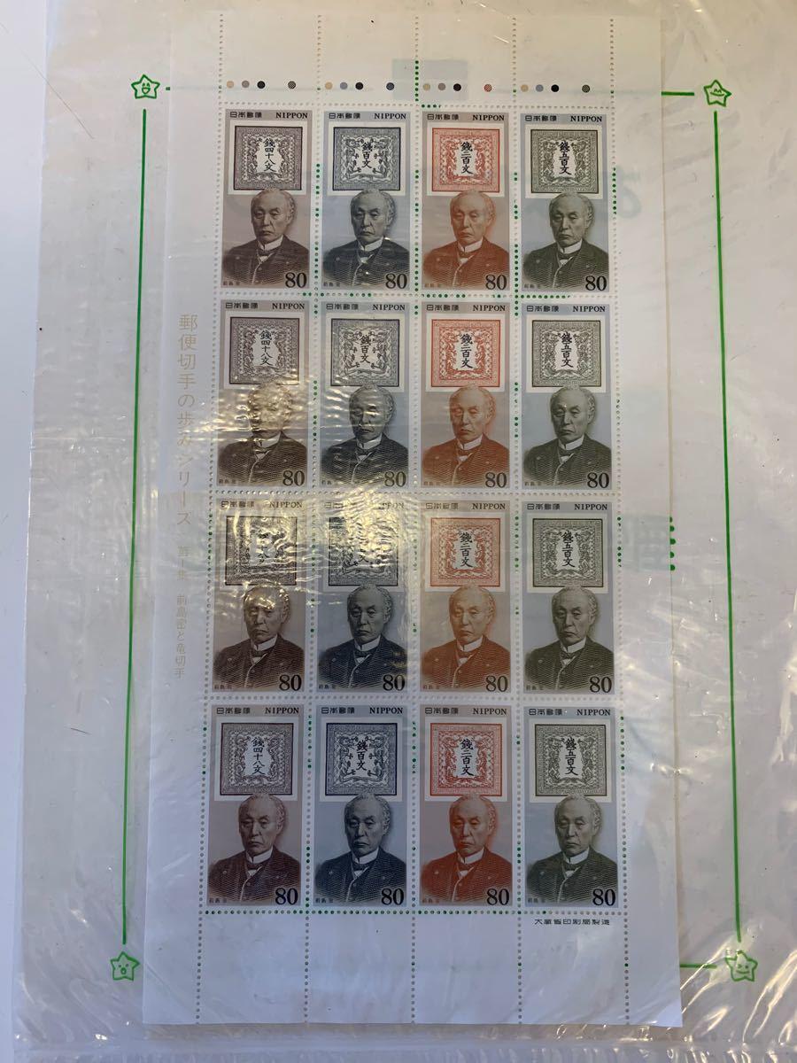 切手1シート★郵便切手の歩みシリーズ