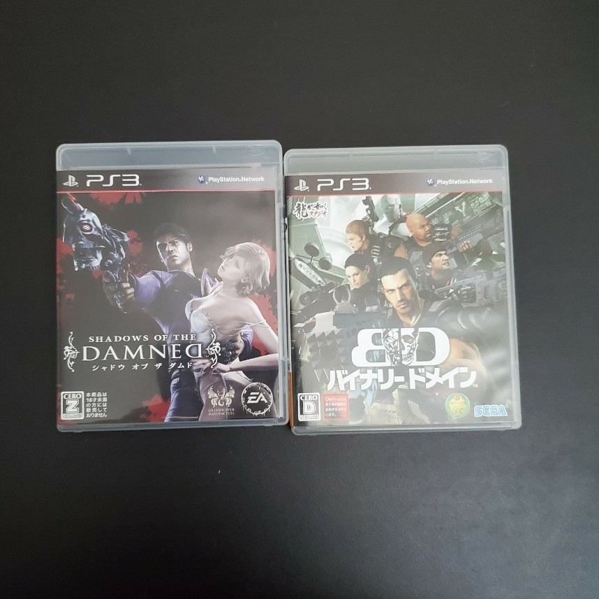 PS3 ソフト2本まとめ売り