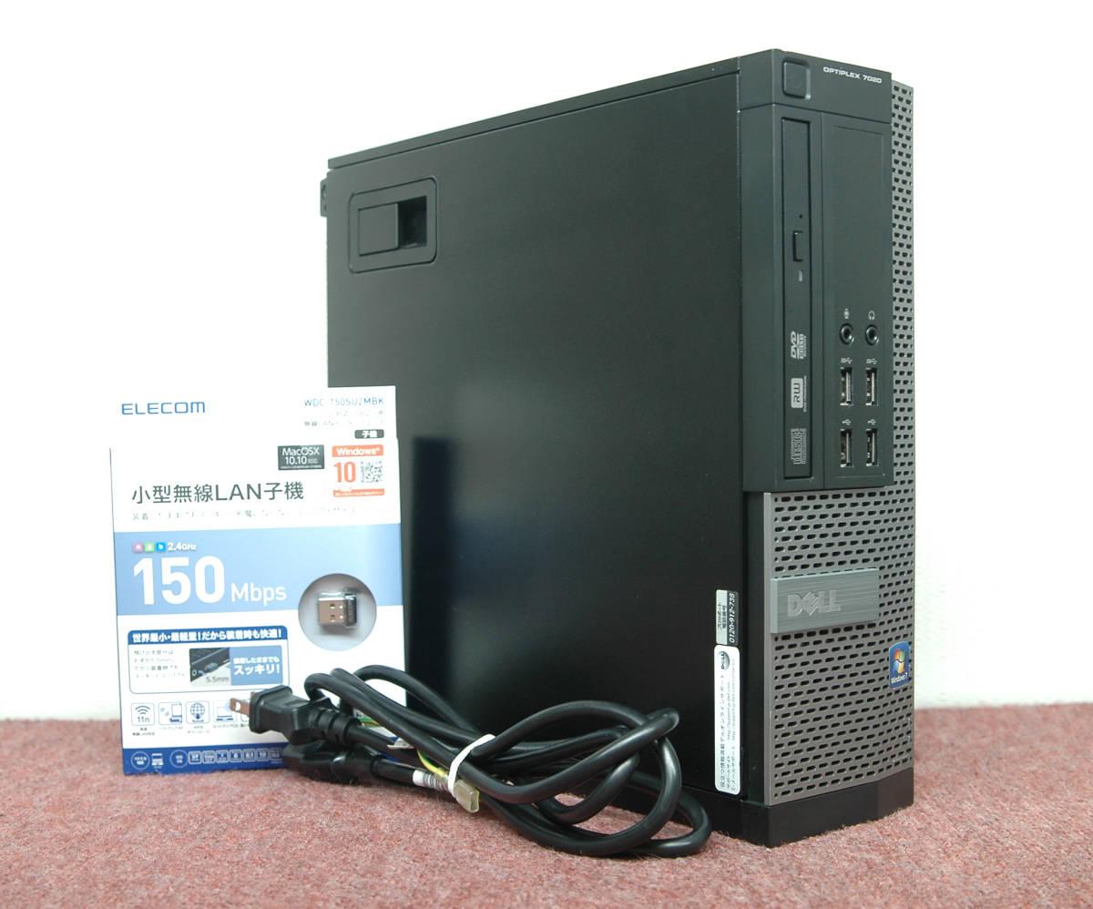 Win10□■i7-4770/新品SSD1TB+HDD3TB/超大容量32GBメモリ!DELL OPTIPLEX 7020 SFF / MS