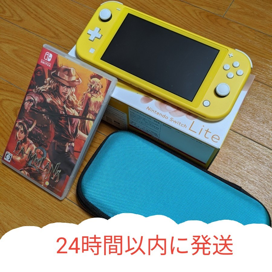 Nintendo Switch Lite イエロー ラムラーナ2 収納ケース