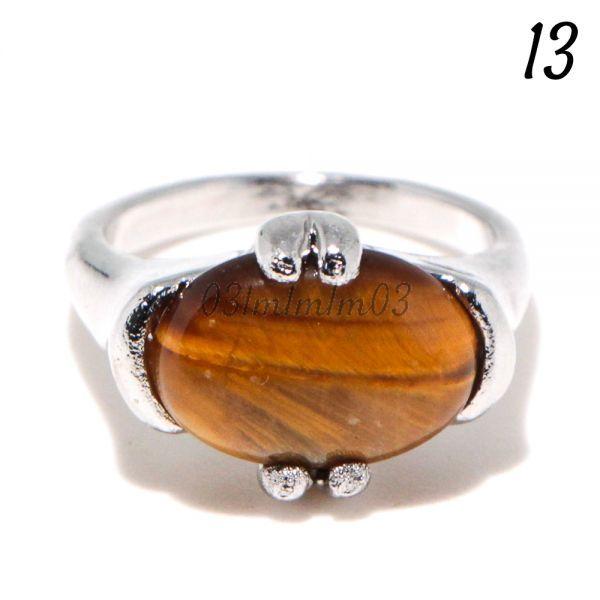 【送料無料】O1 リング 13号 タイガーアイ 虎眼石 天然石 パワーストーン シルバープレート レディース アクセサリー ギフト 指輪_画像1