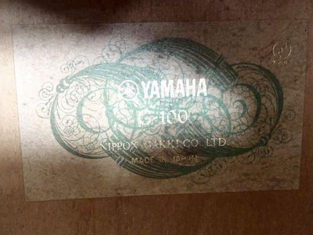 YAMAHA ヤマハ クラシックギター G-100 アコースティックギター 日本製_画像2