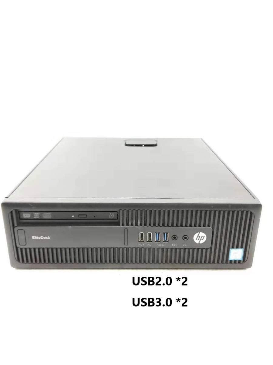 ■驚速 究極PC HP i7-6700 4.0GHz x8/メモリ32GB■新SSD:960GB+大容量HDD:3000GB Win10 Pro Ms Office2019 USB3.0/追加 無線■800 SFF.G2-3_画像3