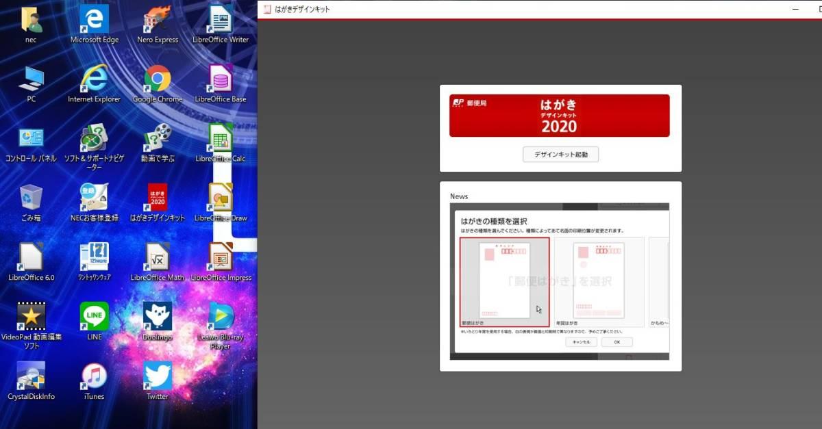 最新Windows10+office 新品爆速SSD240GB NEC LS450/J core i5/4GB/15.6インチ/ブルーレイ/USB3.0/HDMI/無線/テンキー/便利なソフト多数_画像10