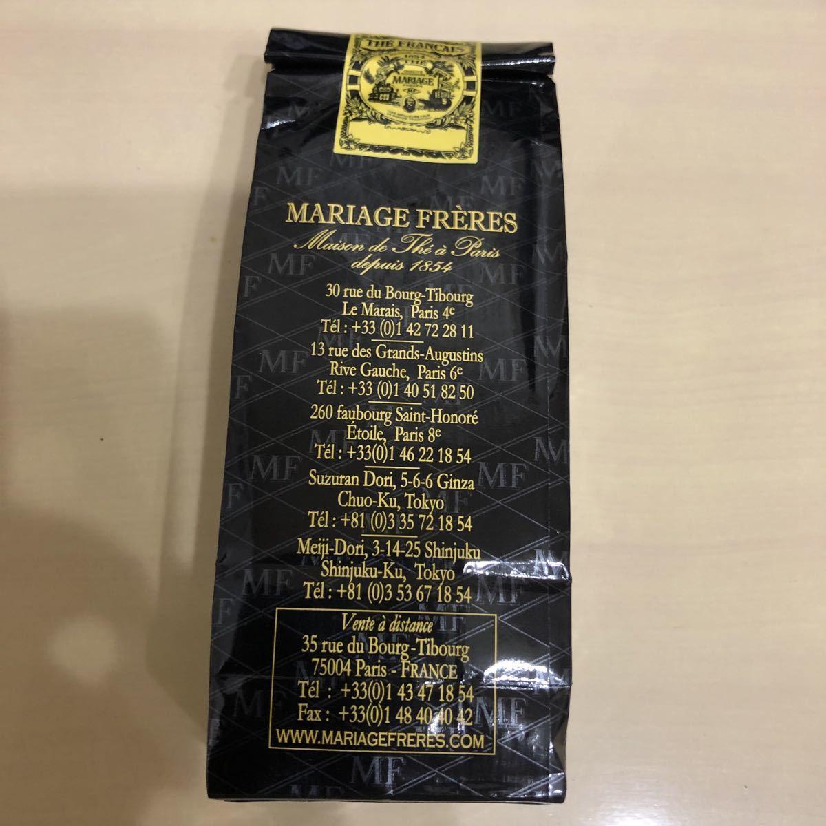 新品 マリアージュフレール アールグレイ プロヴァンス 人気 紅茶