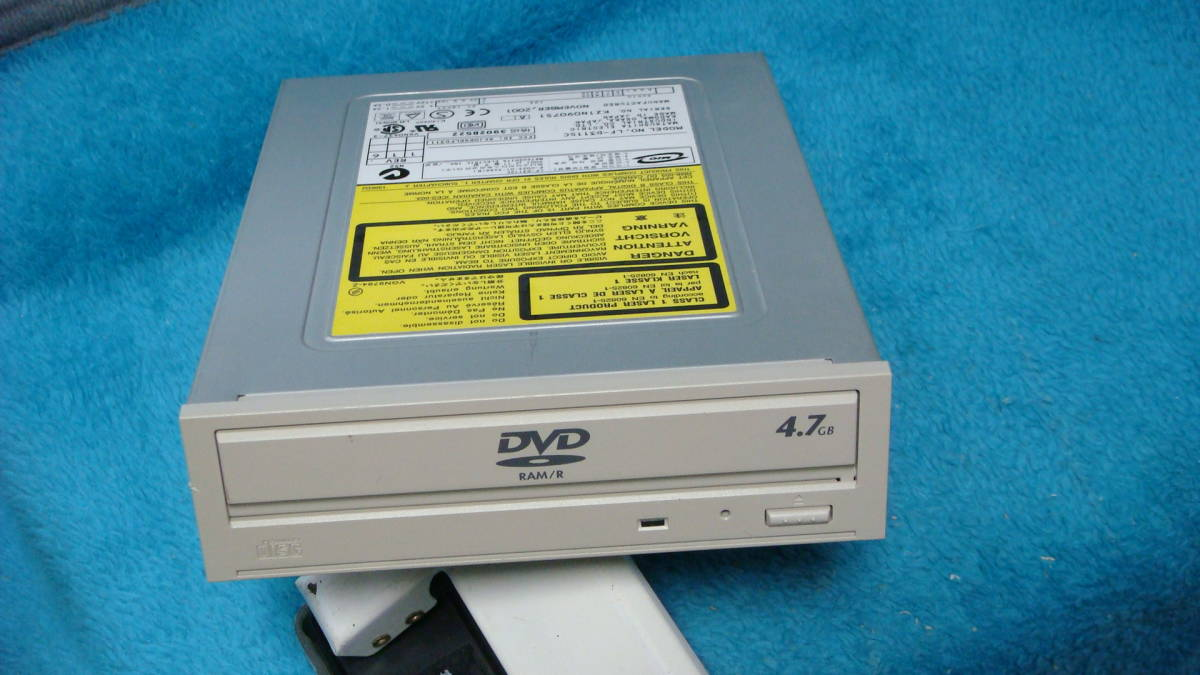 Panasonic製カートリッジ式DVD-RAM対応DVDマルチドライブ LF-D311SC 送料無料