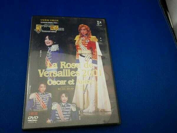 DVD ベルサイユのばら2001 オスカルとアンドレ編