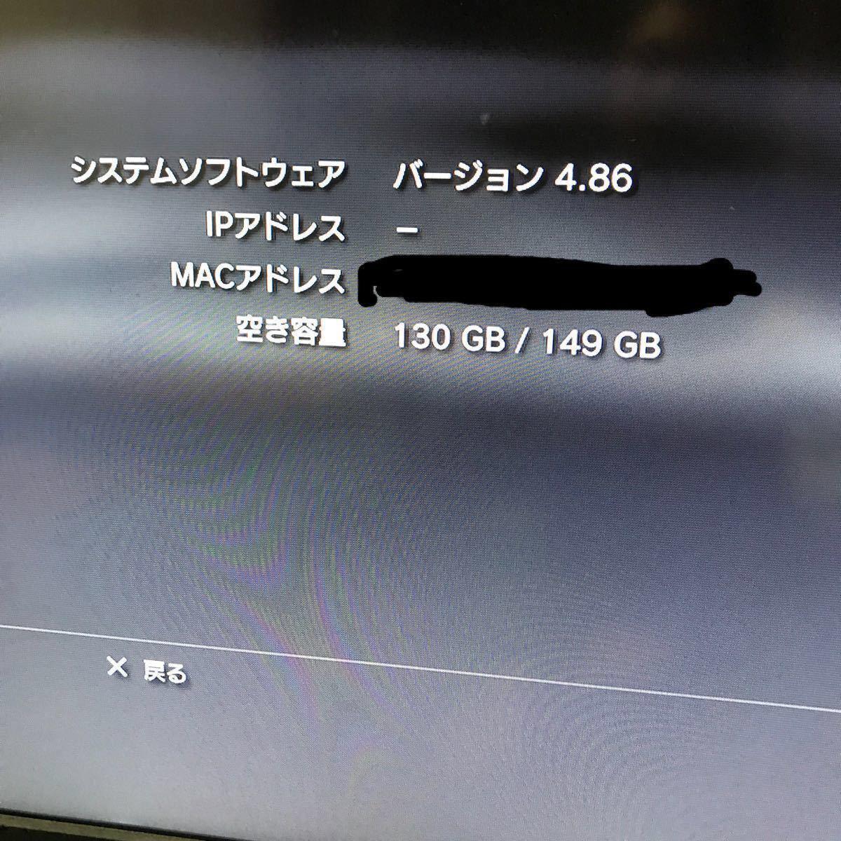 【ジャンク】PS3 CECH-A00 60GB(160GBに交換)