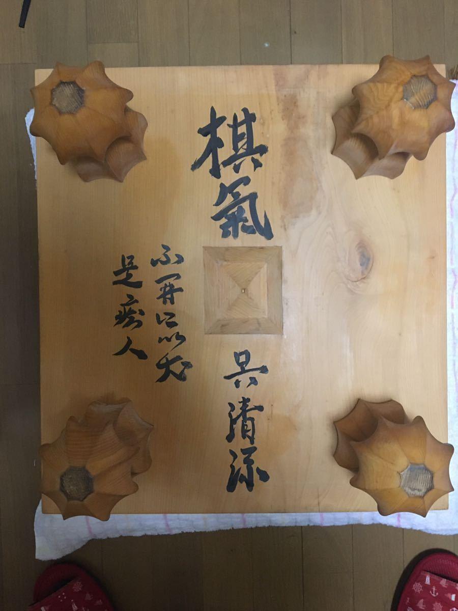 購入時180万呉清源日本産本榧6寸6分碁盤【検】囲碁 碁盤 碁石 本蛤