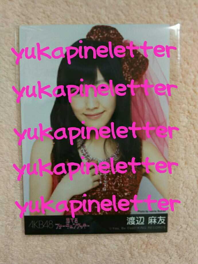 AKB48 劇場版 恋するフォーチュンクッキー 生写真 AKB48 チームA 渡辺麻友
