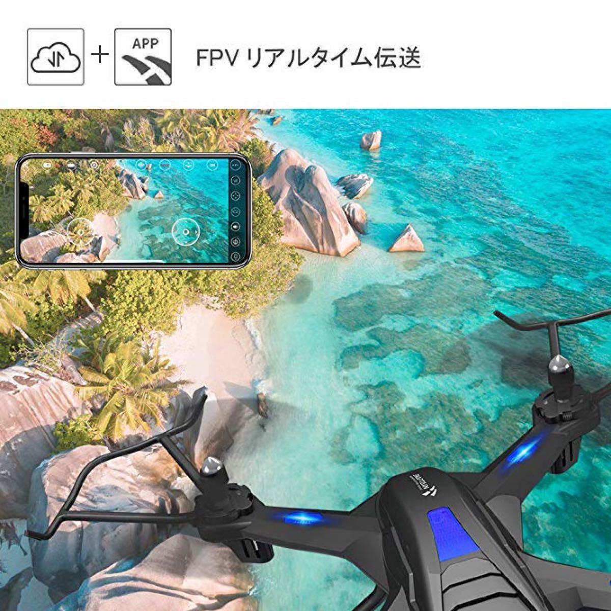 ドローン カメラ付き WIFI FPV リアルタイム 720P HDドローン
