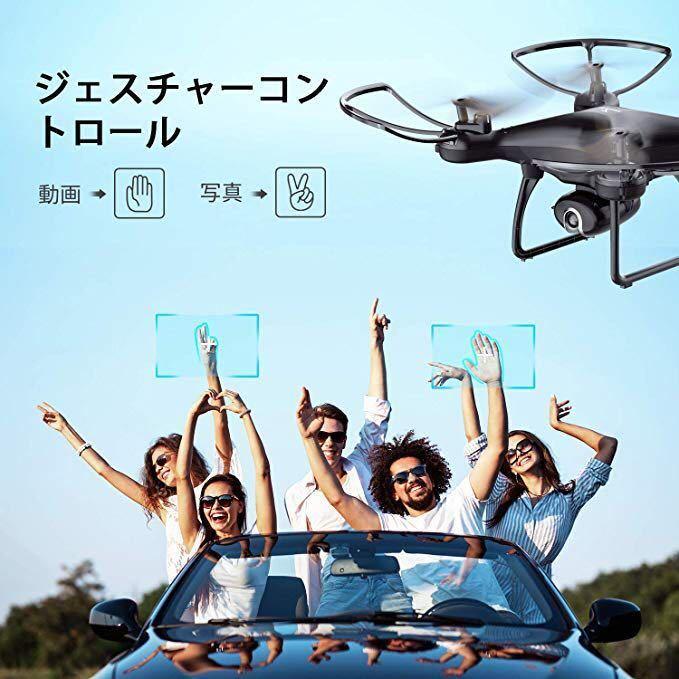 ドローン カメラ付 1080P HD120°広角カメラ 200g未満 国内認証済