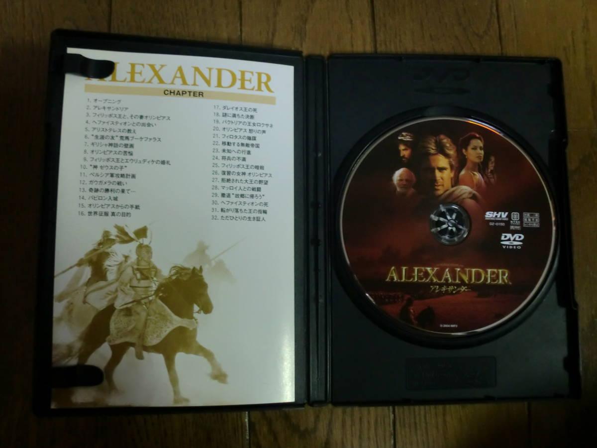 「アレキサンダー」オリバー・ストーン監督コリン・ファレル主演 日本語吹き替え有り DVD_画像3