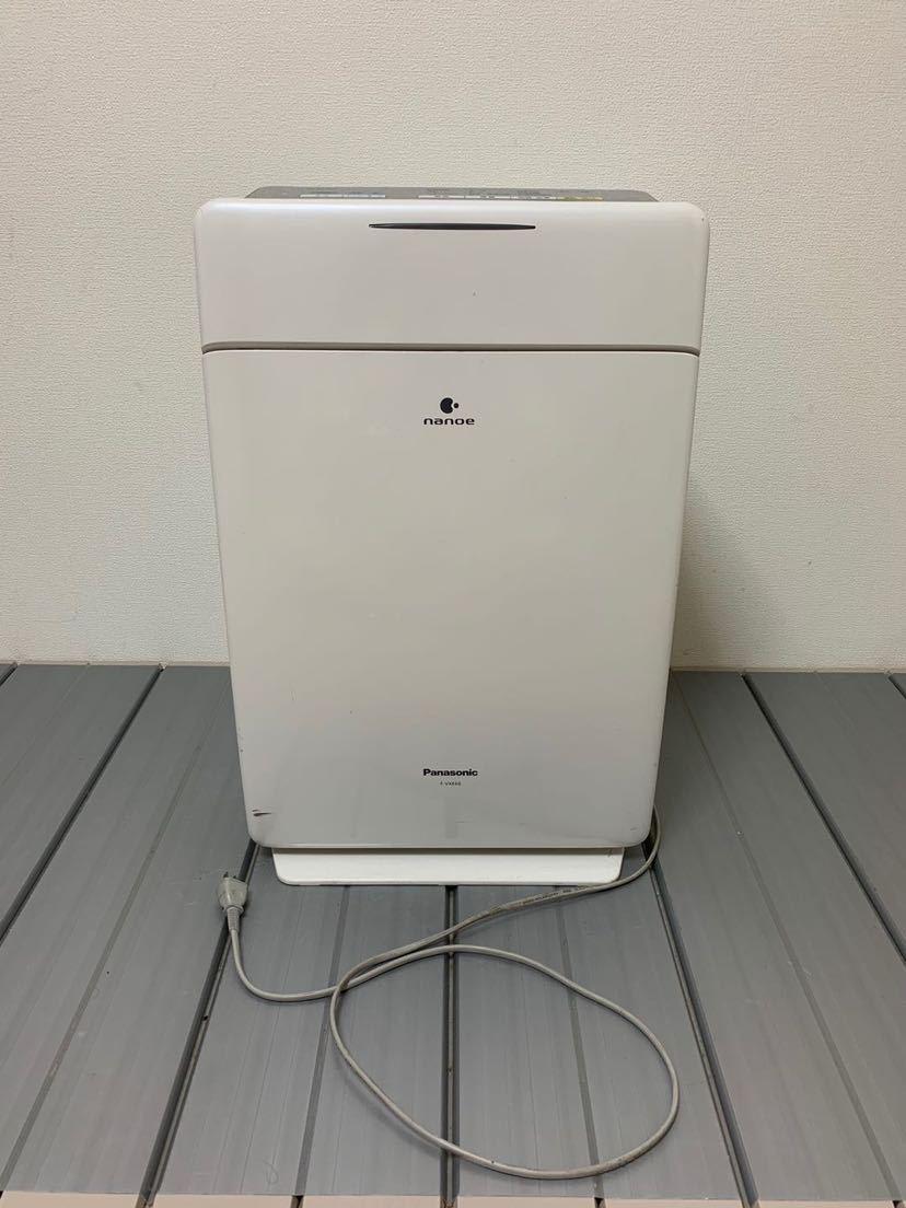Panasonic 加湿空気清浄機 F-VXE60 Panasonic パナソニック nanoe 加湿空気清浄機 加湿器 F-VXE60 電気を通す確認済みです_画像1