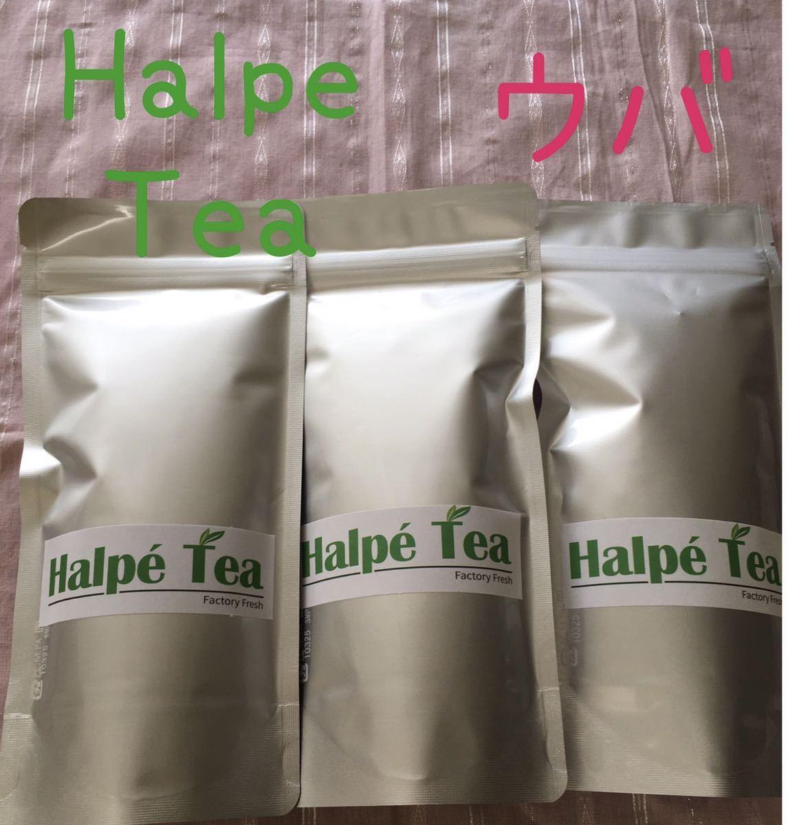 紅茶茶葉 Halpe Tea ウバ 3袋セット