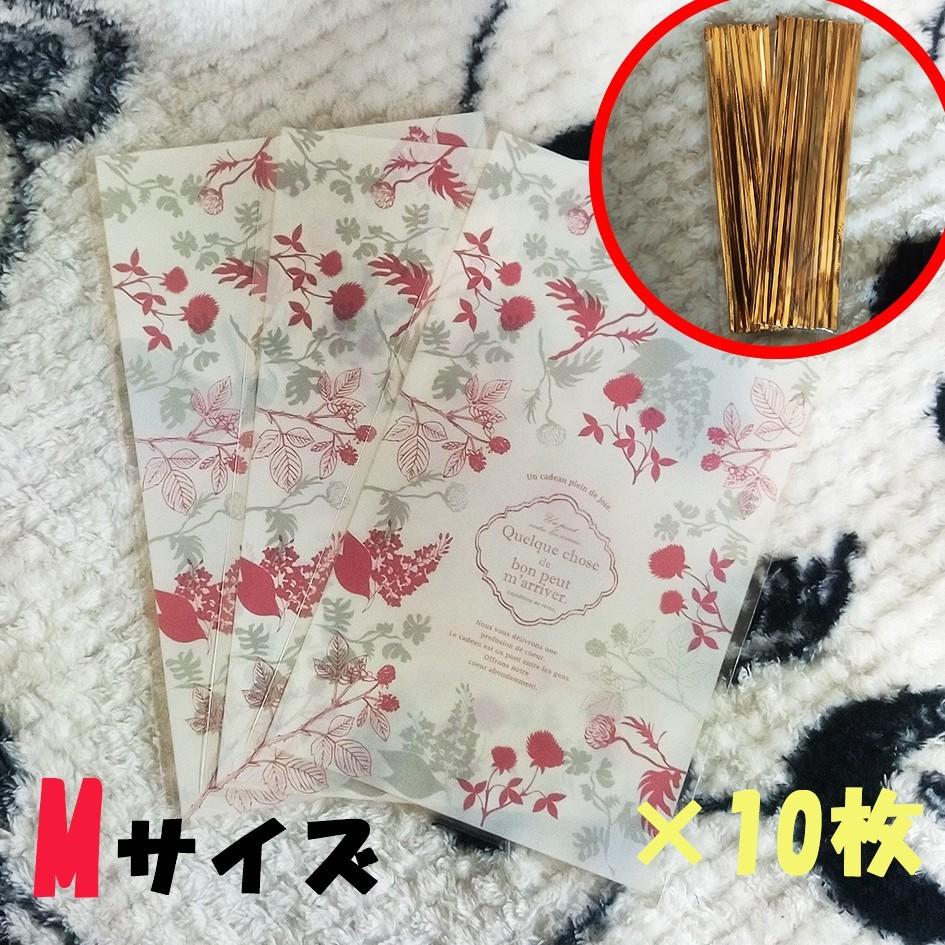 ラッピングバックOPP袋 モダンリラックス Mサイズ 10枚