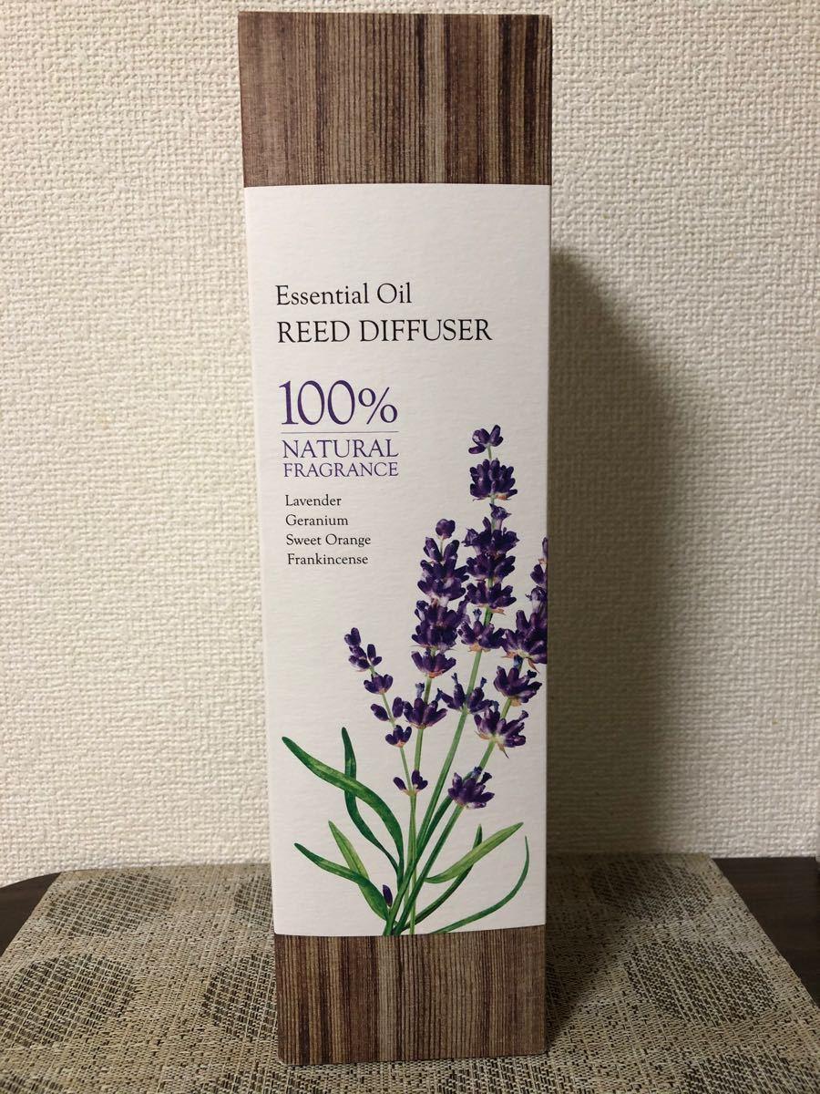 精油100%の香り ラベンダー エッセンシャルオイル 消臭リードディフューザー