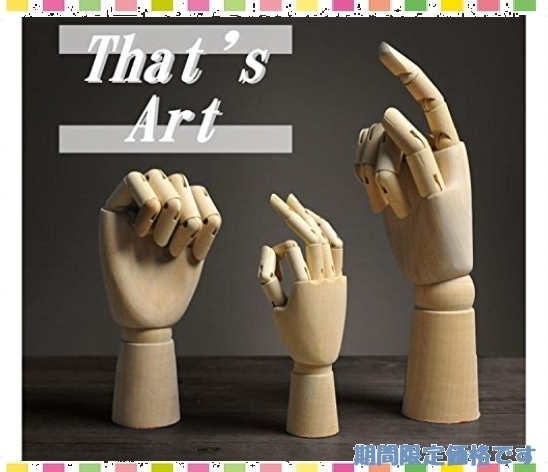即決〇新品◇木製 デッサン ハンド モデル 手 ポーズ 人形 参考デッサンカット付き 人体 模型 クロッキー 素描 マネキン トル_画像5