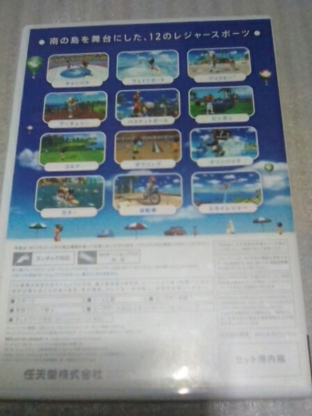 WiiソフトWiiスポーツリゾート、モーションプラス、ヌンチャク2個セット