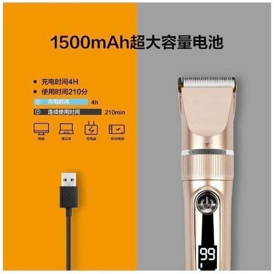電動バリカン IPX7防水 水洗い可 ヘアカッター ヒゲトリマー  USB充電式