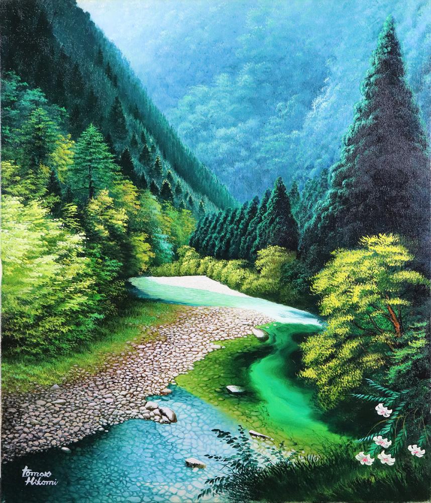 ◆人気◆人見友紀◆洞戸渓谷◆F20号◆伝説の逃亡画家◆美しい山間風景◆圧巻の描写◆_画像2