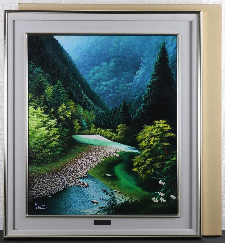 ◆人気◆人見友紀◆洞戸渓谷◆F20号◆伝説の逃亡画家◆美しい山間風景◆圧巻の描写◆_画像10
