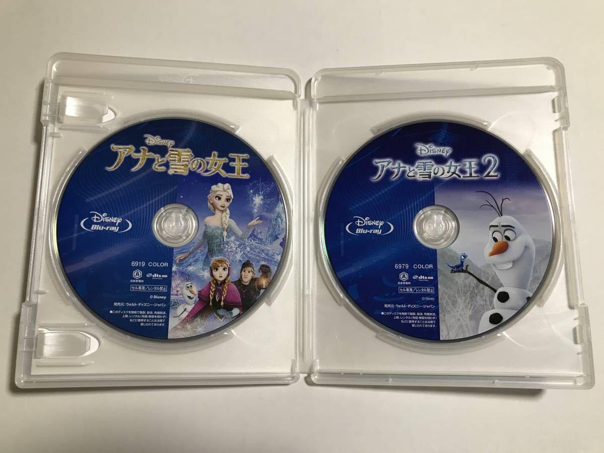 Y61 アナと雪の女王 1 & 2 ブルーレイ + コンプリートケース + 純正ケース セット 未再生品 国内正規品 ディズニー MovieNEX