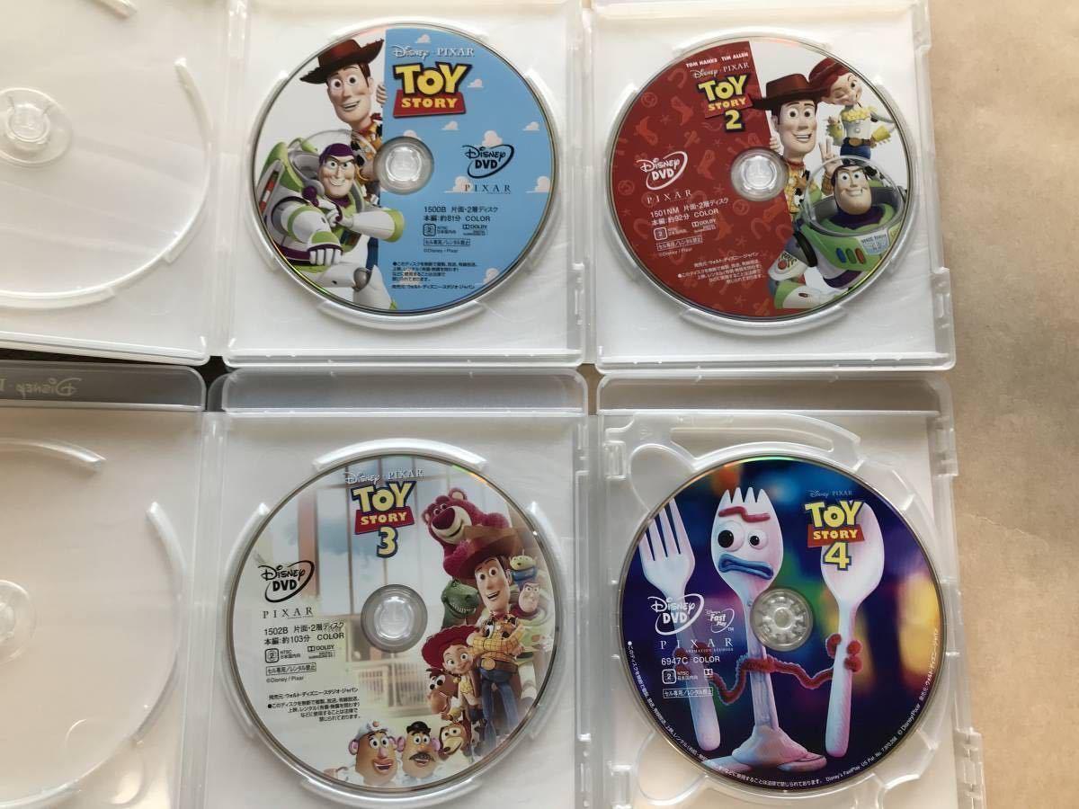S59 トイストーリー 1 2 3 4 セット DVD と 純正ケース 新品 未再生 正規品 ディズニー MovieNEX DVDのみ (ブルーレイ/Magicコード無)
