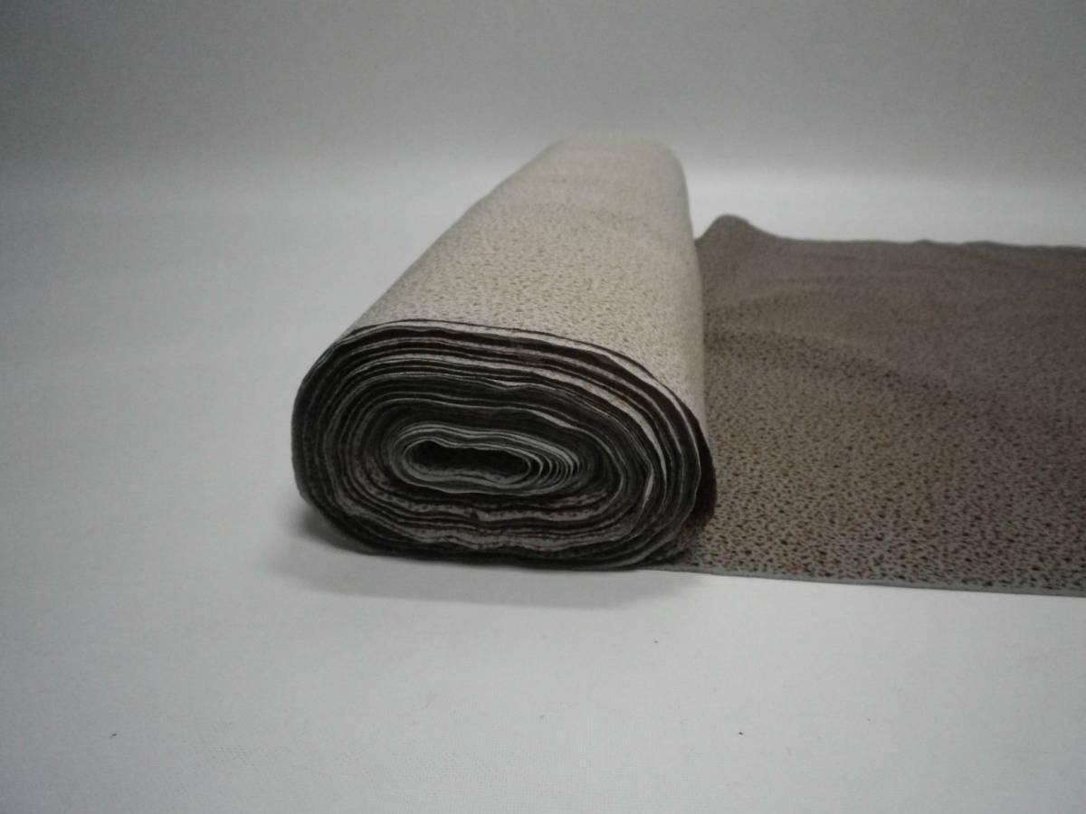 「茶色斑点柄・和服布地・幅35cm」未使用品「おかあさんのお針箱」00200265
