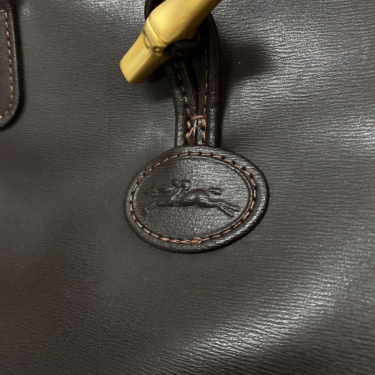 K26 LONGCHAMP ロンシャン トートバッグ ブリーフケース ハンドバッグ ロゾ レザー ロゴマーク 茶色 ブラウン メンズ_画像5
