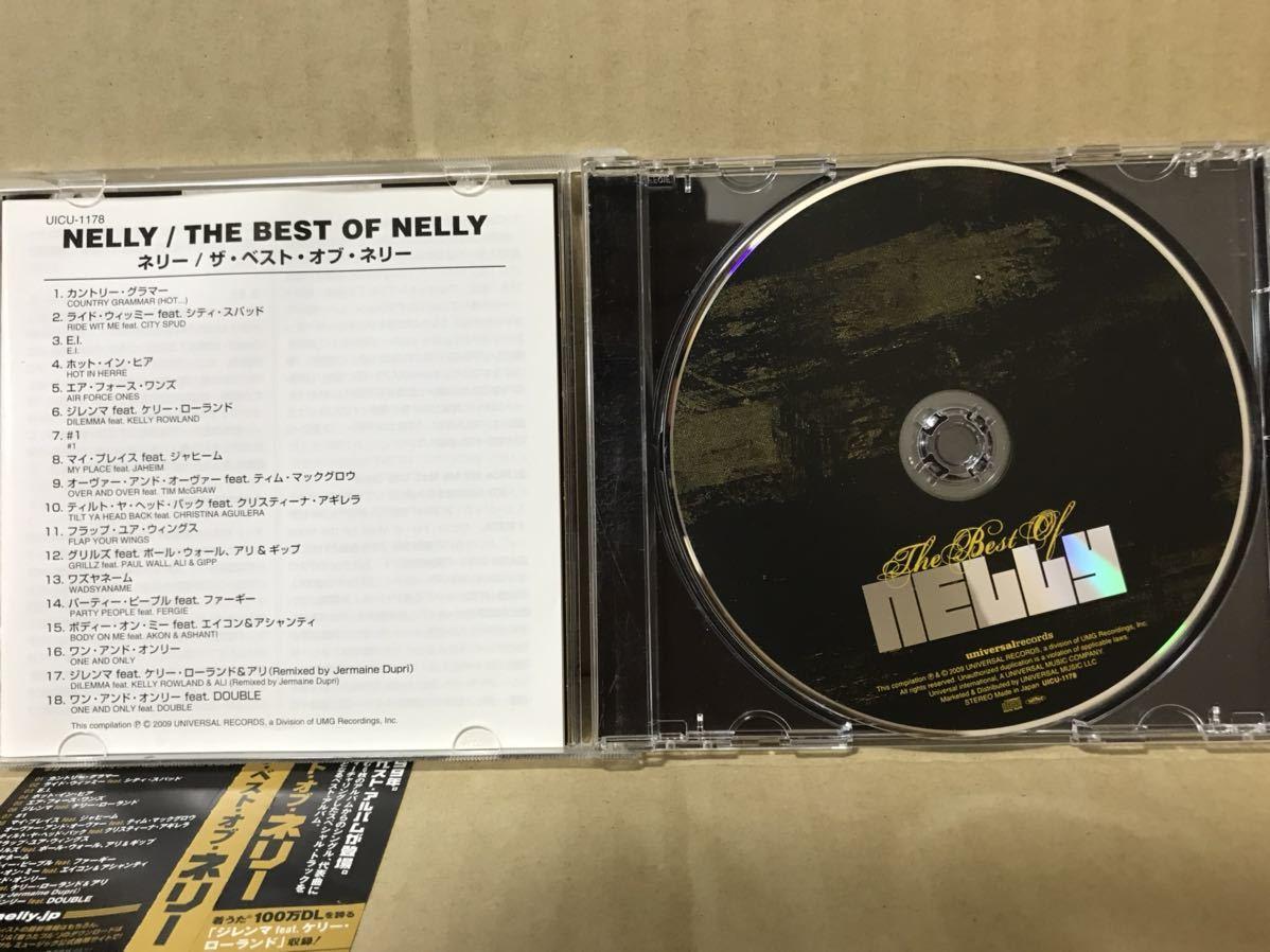 ◆送料無料◆◆ネリー/ザ・ベスト・オブ・ネリー ファン必聴盤!