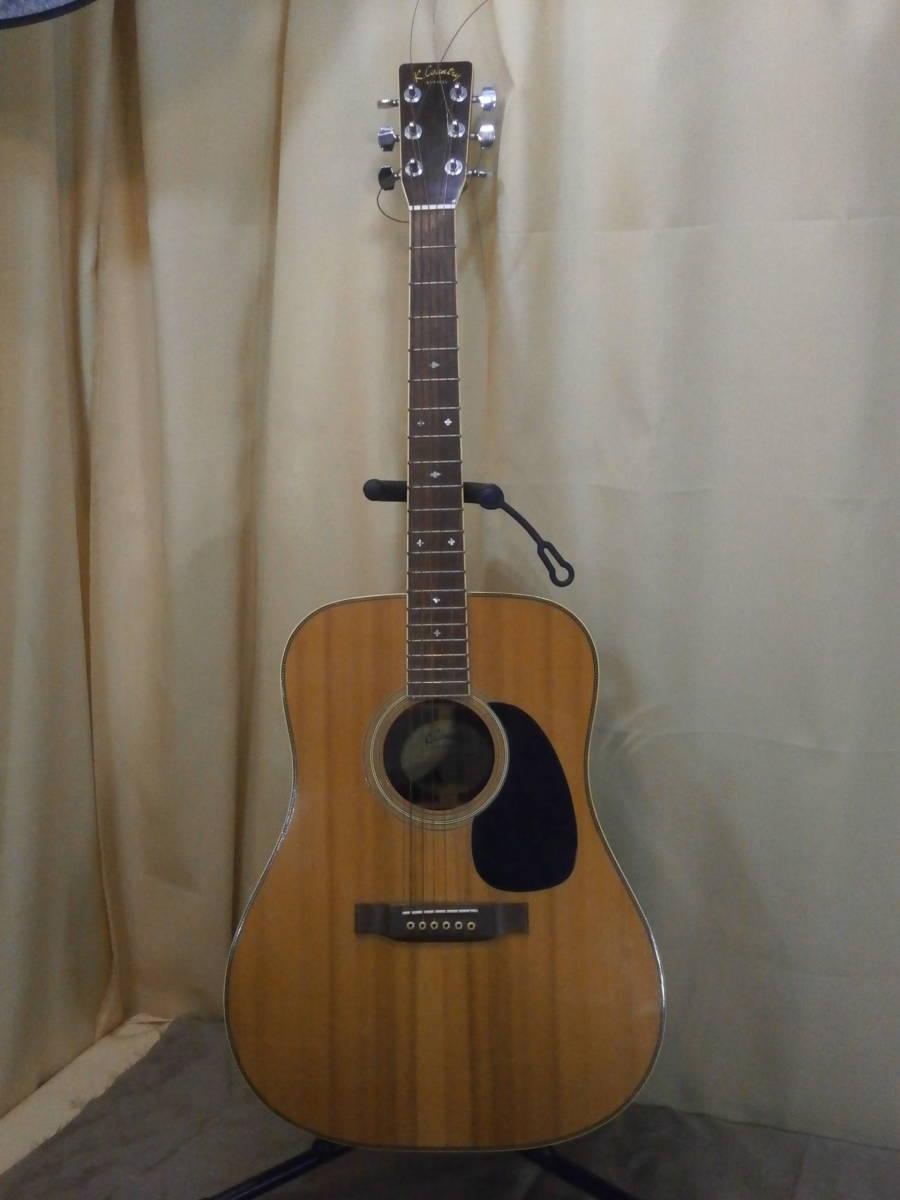 【中古】KASUGA K.Country EST.1935 D-350 K-カントリー アコーステックギター _画像1