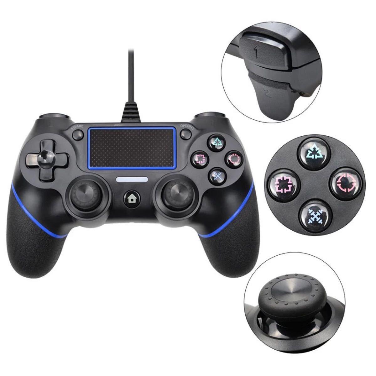 【新品】PS4コントローラー PS4 ゲームパッド有線 プレーステーション