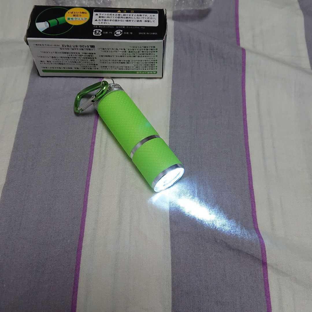 LEDアルミハンディ9ライト蓄光グリップ仕様