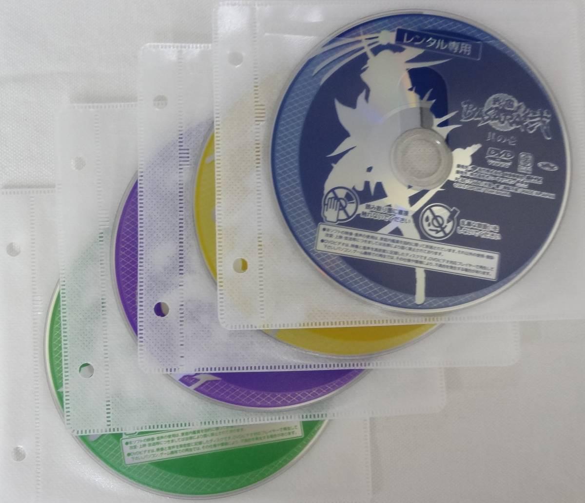 送料無料 レンタル落ち中古DVD 戦国BASARA弐 全7巻セット