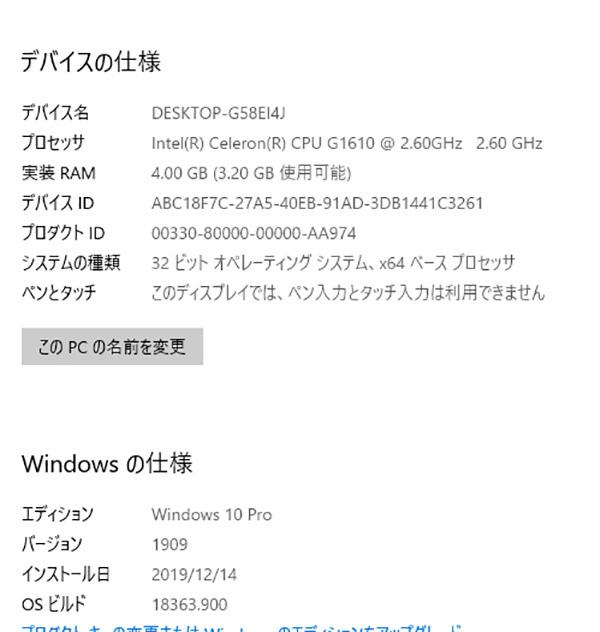 ASUS BT6130-B008A Windows 10 Pro搭載コンパクトデスクトップPC_画像2