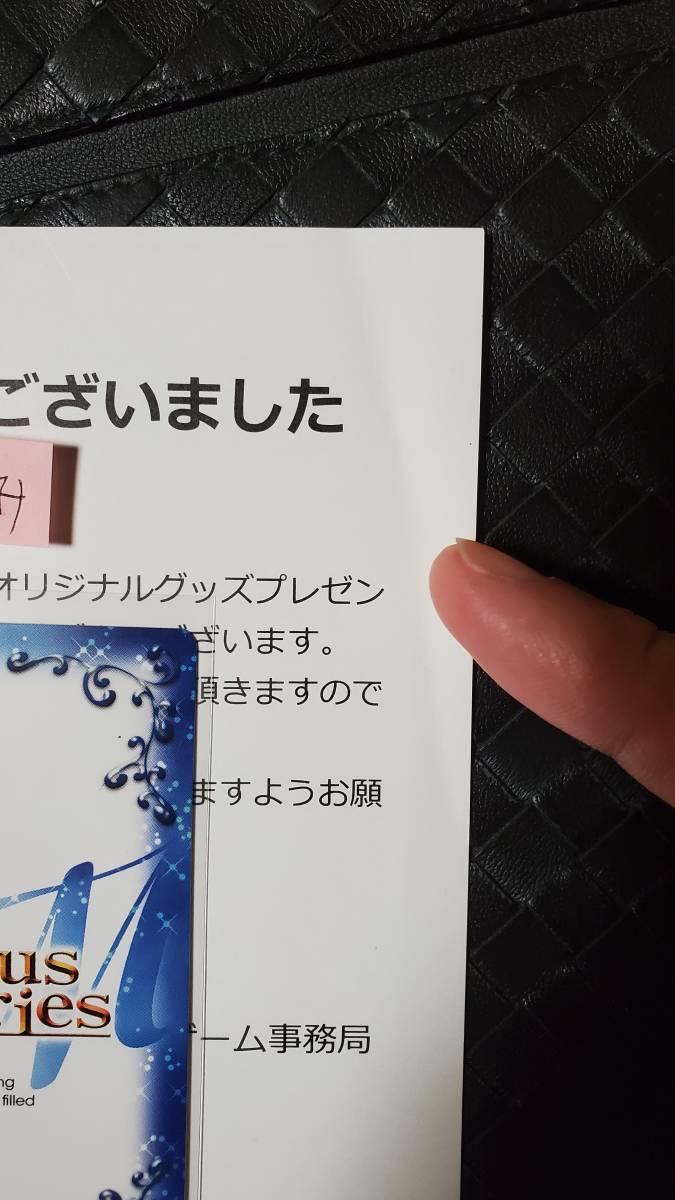 プレシャスメモリーズ ガールズ&パンツァー 01-030b 五十鈴華 直筆サイン カード _画像3