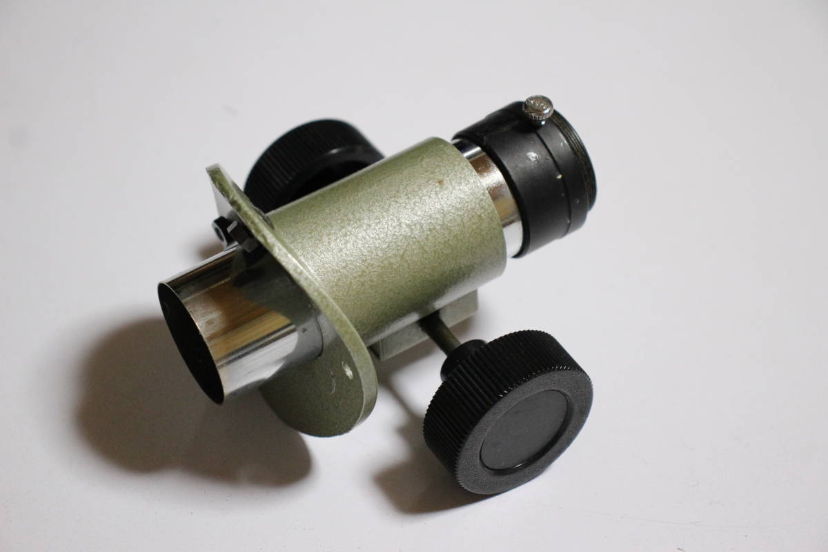 メーカー不明鏡筒140mm用反射望遠鏡接眼部(24,5サイズアイピース)