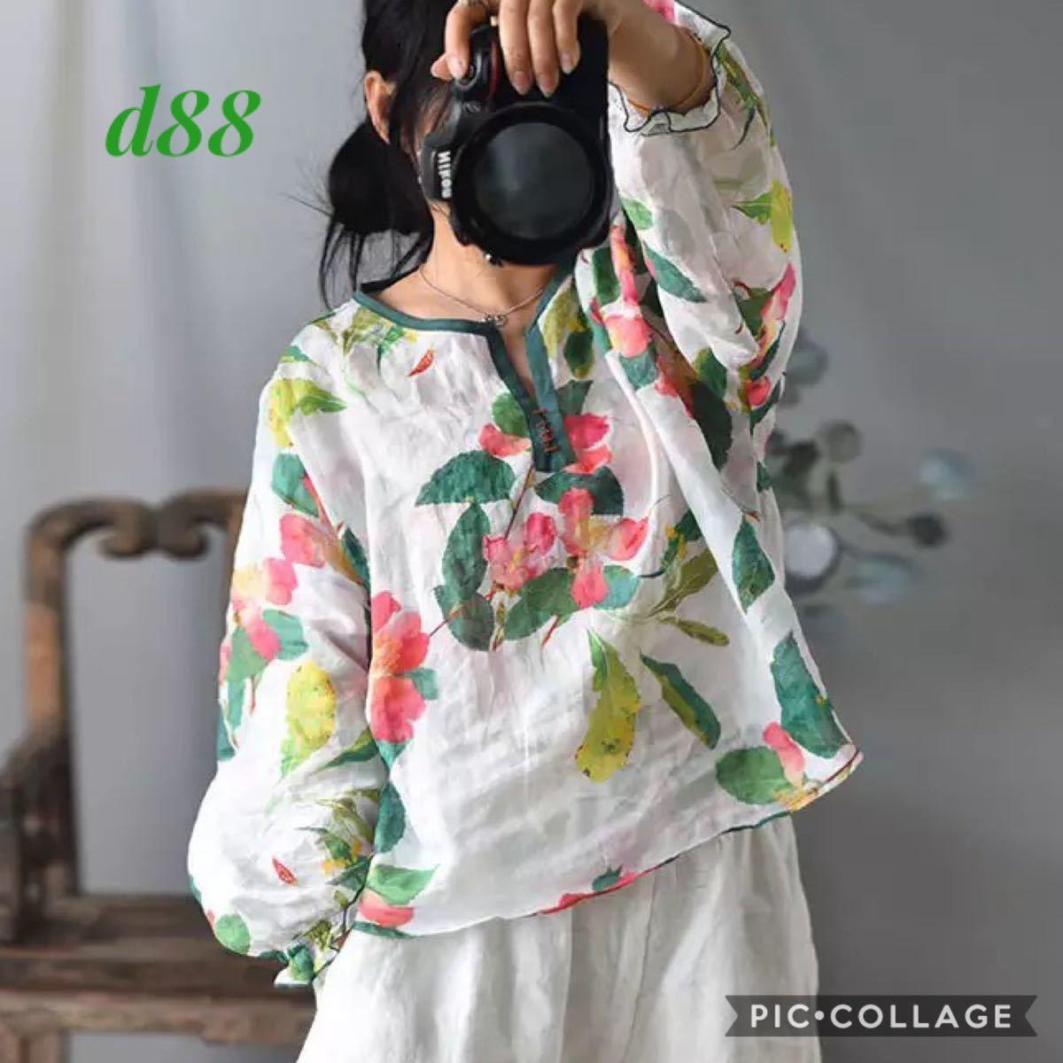 d88 新品 送料無料 レディース 夏 リネン 麻 トップス カットソー トップス 花柄 ゆったり 白色 ホワイト 透け感 シャツ 薄手 長袖 L